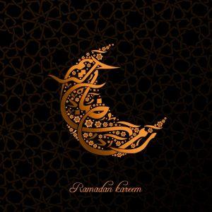 Marhaban Yaa Ramadhan : RamadhanKU, Bulan Pemersatu Ummat