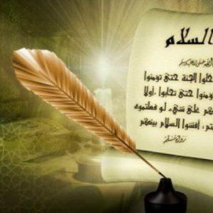 Selamat Menuntut Ilmu di Tempat Baru Calon Pemimpin Ummat