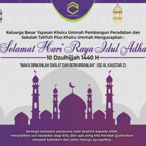 Gema Takbir : Selamat Hari Raya Idul Adha 1440 H