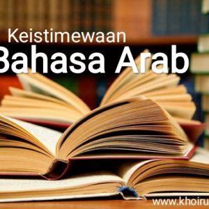 Keistimewaan Bahasa Arab